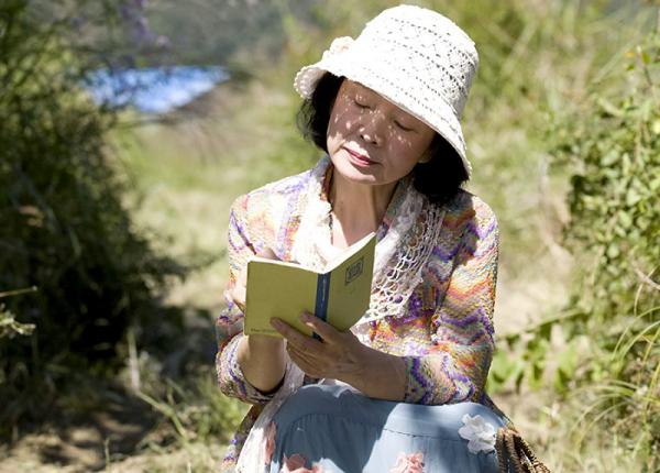 Tìm kiếm thơ ca của Lee Chang Dong -0