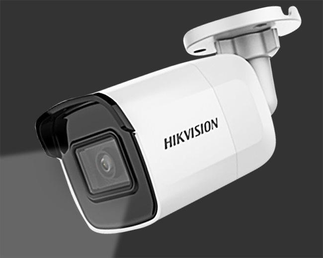 Cảnh báo nguy cơ tấn công mạng từ lỗ hổng nghiêm trọng của của Camera Hikvision -0